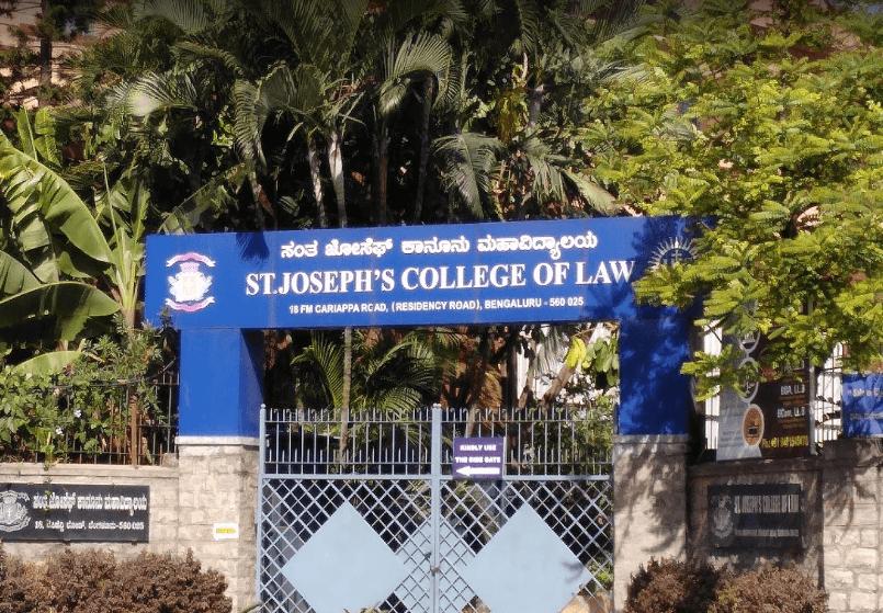 St. Joseph Law College